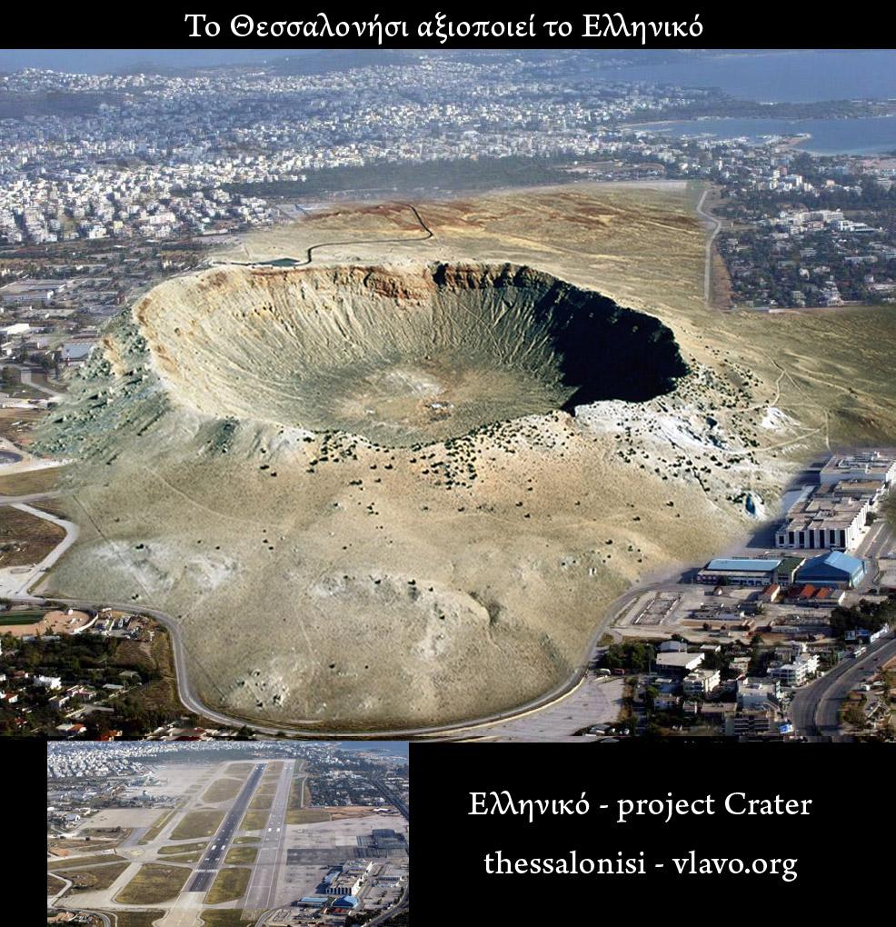 Elliniko-Crater