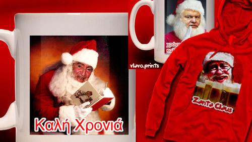 Festive-Vlavo-Prints-1
