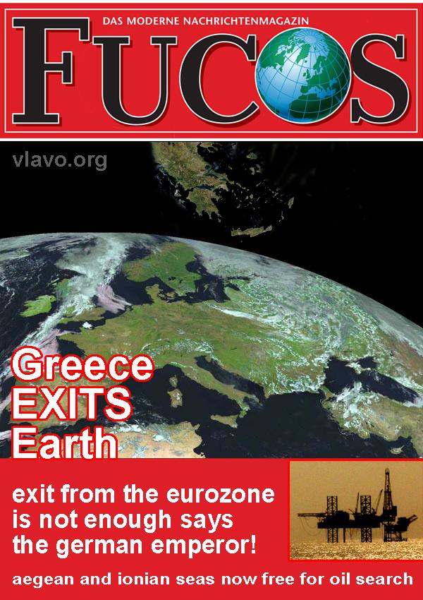 Greece-Exit-Earth