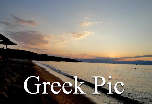 Greek Pic-1