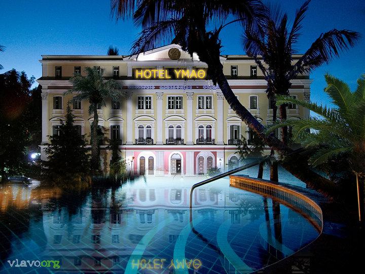Hotel-Ymath