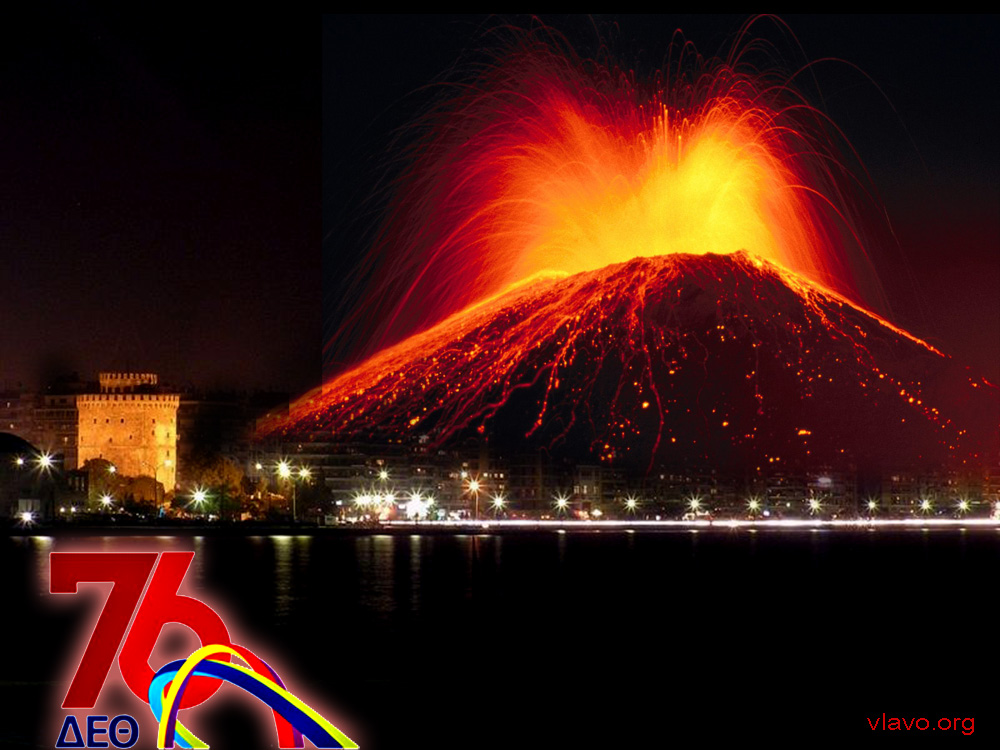 SKG-Volcano copy