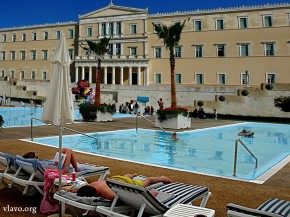 Syntagma-pool