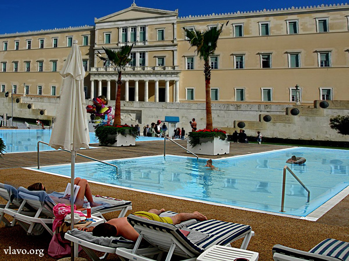 Syntagma-pool
