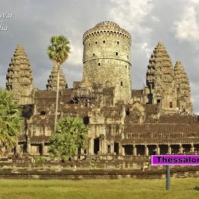 Thes_in_Cambodia