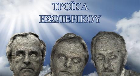 Troika-Esoterikou