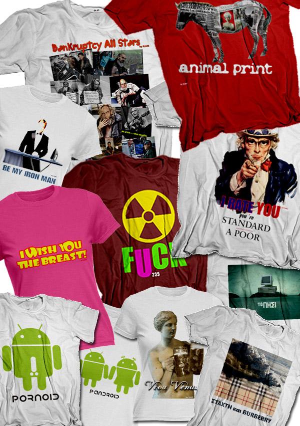 Vlavo-Prints-tshirt