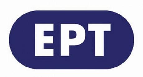 ert-logo