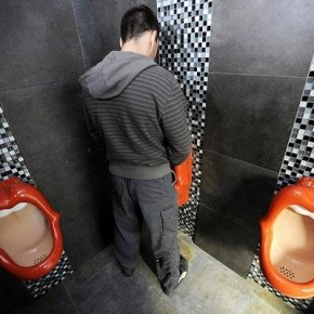 mouth-urinals_792797i